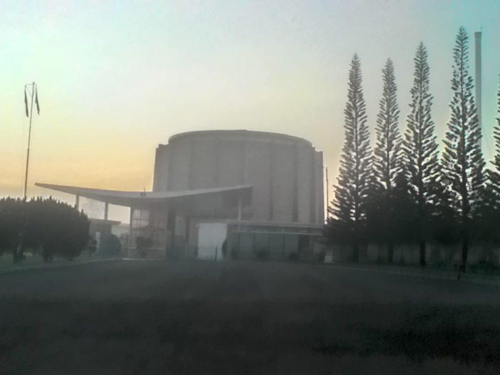 ダラット原子力研究所